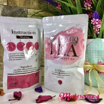 Harga KAKI CANTIQ Tea by MEDINA DESIRE ~ New Packaging (15 sachets)