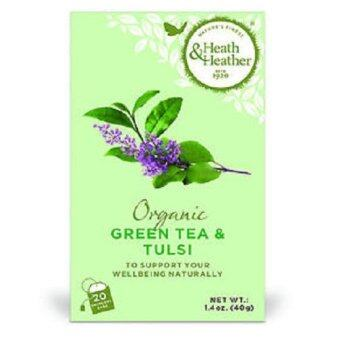 Harga Heath & Heather Organic Green Tea with Tulsi - (20 sachets)