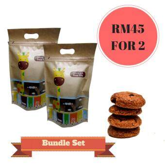 Harga Ezy Pzy Lactation Cookies Bundle Set