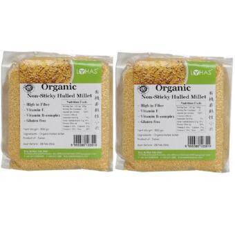 Harga Lohas Organic Non-Sticky Hulled Millet 500g (Twin Pack)