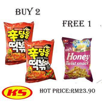 Harga (PROMOTION) BUY SINDADONG SNACK 2PACK FREE HONEY TWISTED SNACK