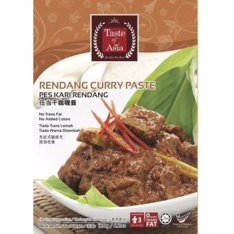 Harga Taste of Asia - Rendang Curry Paste