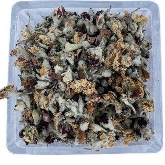 Harga Health Care Natural Dried Apple Blossom Flower Tea苹果花茶(50g)