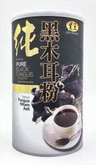 Harga Hei Hwang Pure Black Fungus Powder 黑木耳粉