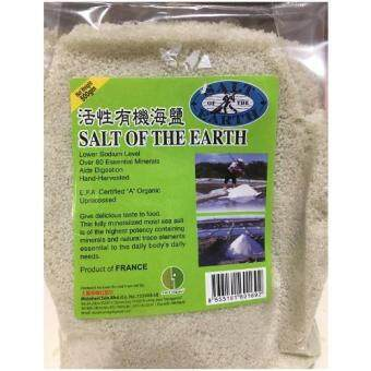 Harga Organic Sea Salt 500g Product from France Healthy Food Cooking