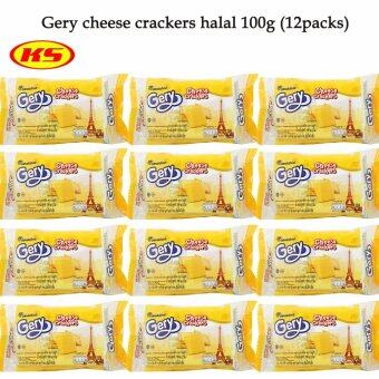Harga (12packs) GERY CHEESE CRACKERS HALAL 100G