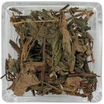 Harga Herba Houttuyniae (Clear heat and remove toxicity) 鱼腥草 (清热解毒) 120g