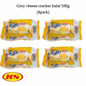 Harga (4PACKS) GERY CHEESE CRACKERS HALAL 100G