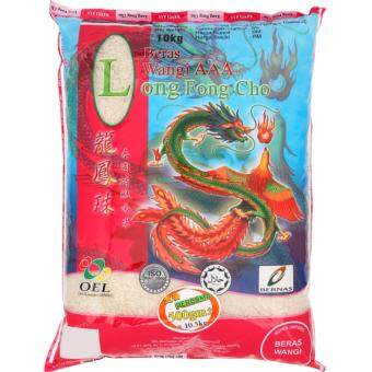 Harga Long Fong Cho AAA Fragrant Rice 10kg