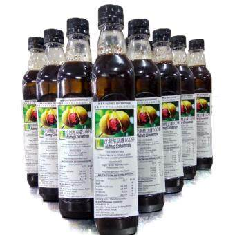 Harga N & N Nutmeg Concentrate [500ml x 2 bottles]