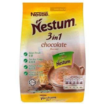 Harga Nestle Nestum 3 in 1 Chocolate Flavour Cereal Drink 15 x 28g