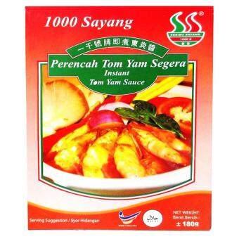 PENANG NO.1 FAMOUS INSTANT TOM YAM PASTE (SECRET RECIPE) 180g+-