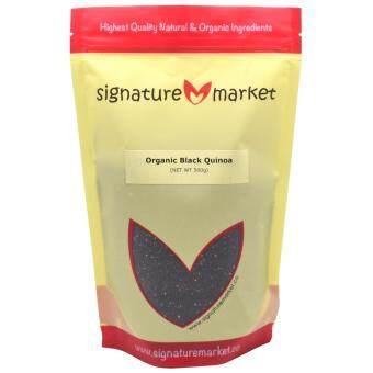 Signature Market: Organic Black Quinoa (500g)