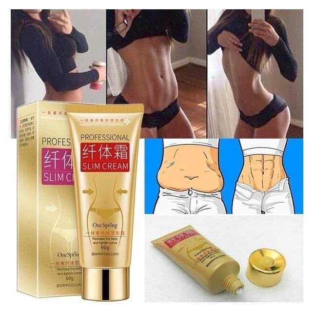Slim Cream Cellulite Removal Cream Fat Burner Weight Loss Slimming Creams Leg Body Waist Effective Anti Cellulite Fat Burning Glamorita