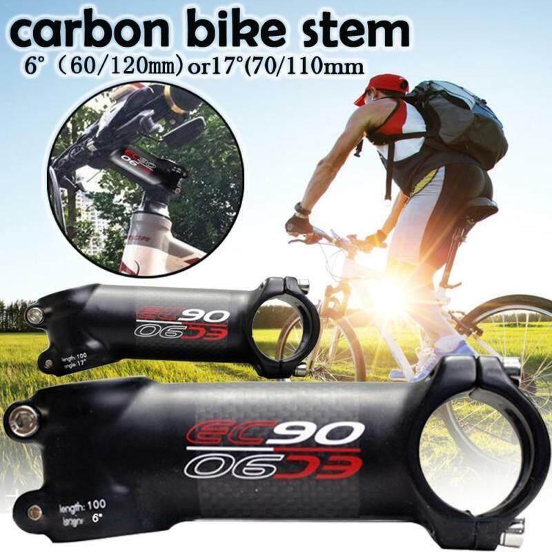 nobrandname 40C3569 G-Force Carbon Cord CVT Belt