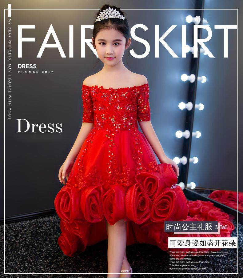 fbcad0c6b9 Luxury Red Long Trailing Flower Girl Dresses for Wedding Ball Gown  Shoulderless Sequined Floral Kids Pageant Dress Party Gowns