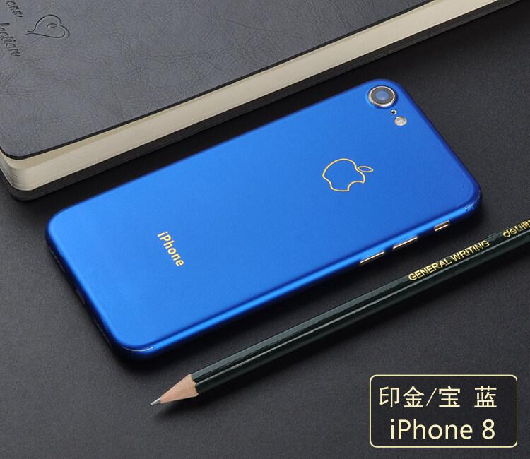 Ốp Lưng Dành Cho IPhone8Plus Bao Gồm Tất Cả Các Miếng Dán Apple 8 Điện Thoại Di Động Thay Đổi Màu Sắc Phim Màu 8P Phim Thế Hệ Thứ 8 Sau Khi Bộ Phim Mỏng 23