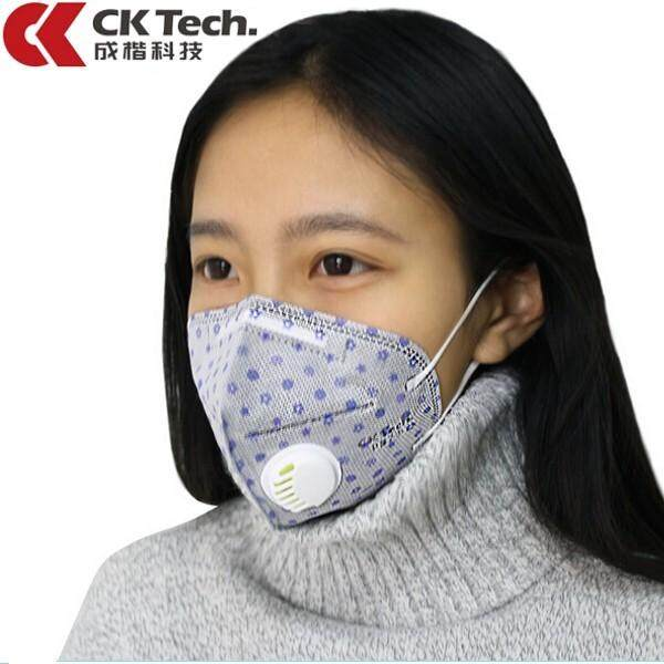 5 Ck Tech 5pcs Mask N95 Anti-dust Motorcycle Face Breathable Pm2