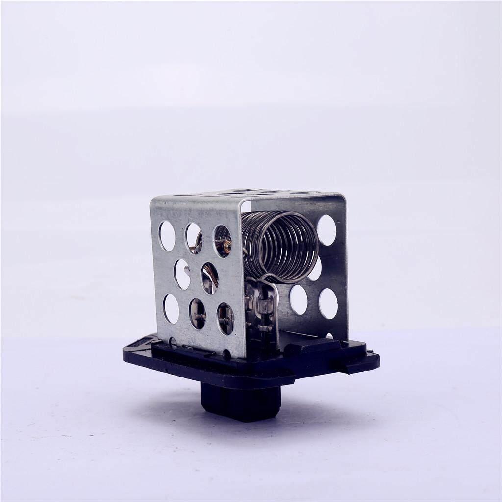 Hotilystore SmartSense Radiator Fan Relay Resistor For Peugeot  206/307/406/807 Partner Expert