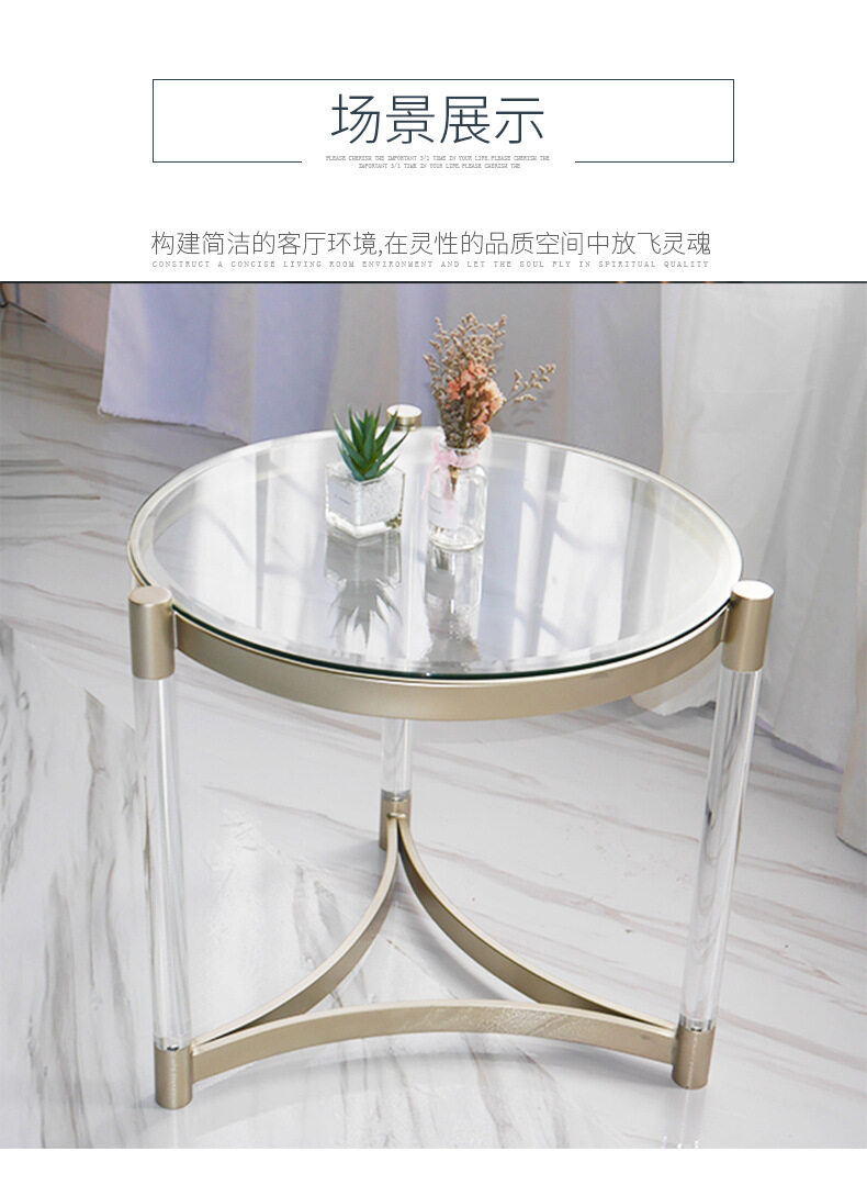 Coffee Table Nordic Light Luxury Toughened Glass Table Modern Side Table Lazada [ 1079 x 790 Pixel ]