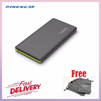 100% Original Pineng Power Bank PN-951 10000mah New Design Shake onpower (White)