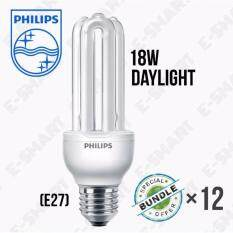 12 PCS GENUINE PHILIPS Essential Stick Energy Saving Fluorescent Bulb 18W PLCE E27 (Day Light) Malaysia