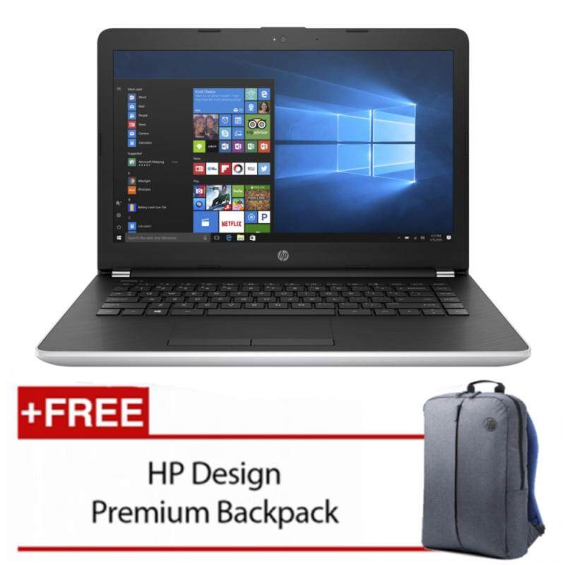 14 HP14-BS577TU Intel Core I3 Notebook With 4GB DDR4 RAM and 1TB HDD Malaysia
