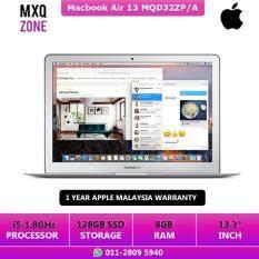 [2017 Model] Apple MacBook Air 13.3-inch MQD32ZP/A  (Intel Core i5 1.8GHz, 8GB, 128GB, OS Sierra) Malaysia