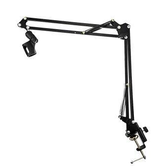 Harga 360-degree Adjustable Professional Studio Microphone Arm StandHolder Clamp