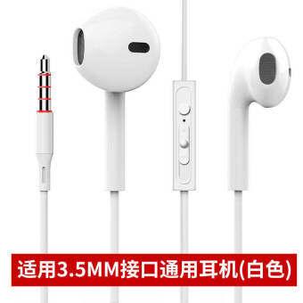 360FYB pro3/mix2/note3 nuts Mi mobile phone ear-Earplugs headset