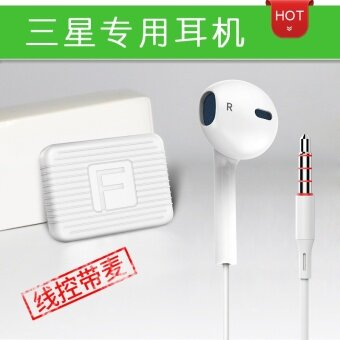 360FYB Samsung headset S6 S7 edge note3/4 S5 A7 A8 A9 mobile phone ear