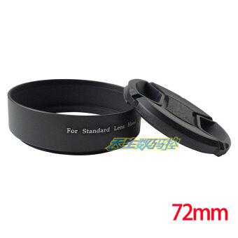 72mm metal standard lens hood coke special cuffs metal standard lens hood + 77mm lens cap