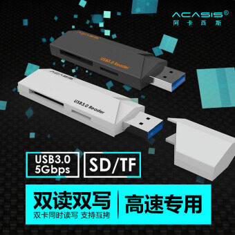 Acasis reader is USB3.0 high-speed multifunction card reader TF card SD card reader car OTG mini