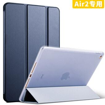 Malaysia Prices Air2/ipad5/Pro9 silicone protective sleeve iPad