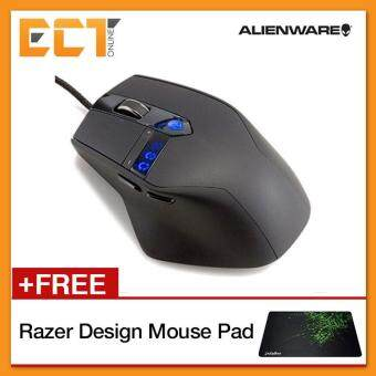 Harga Alienware TactX Gaming Mouse with 5000 DPI Laser Engine Super Deal