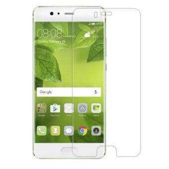 Anti-Fingerprint Matte Screen Protector for Huawei P10 Lite