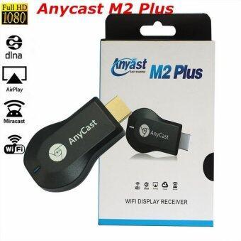 Anycast M2 PLUS Wi-Fi Display Chromecast Miracast TV Dongle