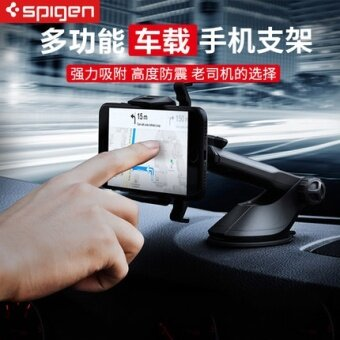 Malaysia Prices Ap12t suction navigation instrument car mounted mobile phone multi-function support mobile phone support