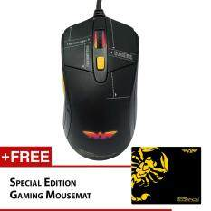 Armaggeddon Scorpion 5 Gaming Mouse 4800CPI (Free Gaming Mousemat) Malaysia