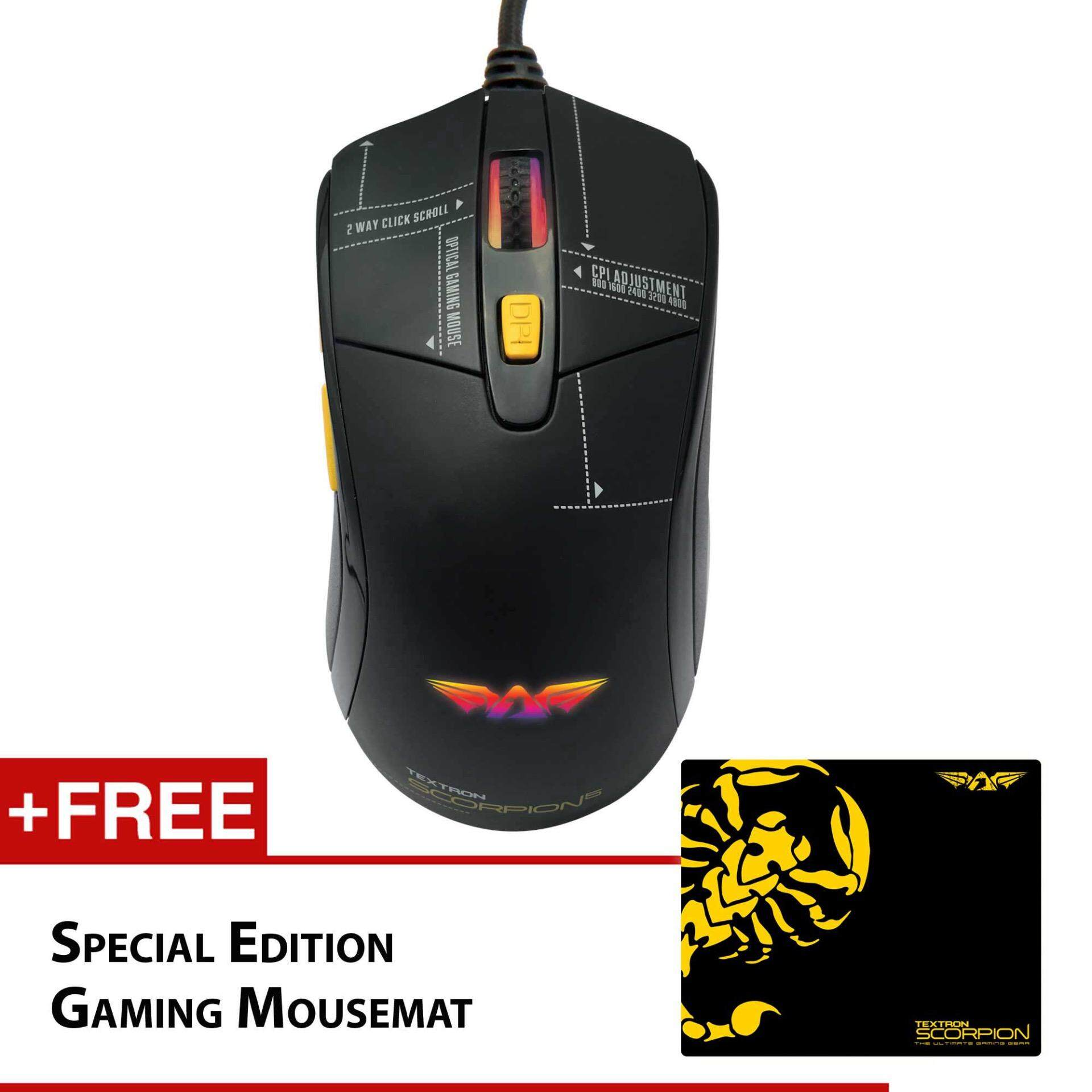 Armaggeddon Scorpion 5 Gaming Mouse 4800CPI (Free Gaming Mousemat) Malaysia