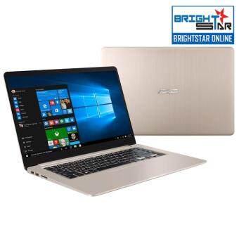 Asus Vivobook S510U-QBQ533T Notebook - Gold (15.6inch / Intel I7 / 4GB / 1TB + 128GB SSD / GT940M 2GB) Malaysia