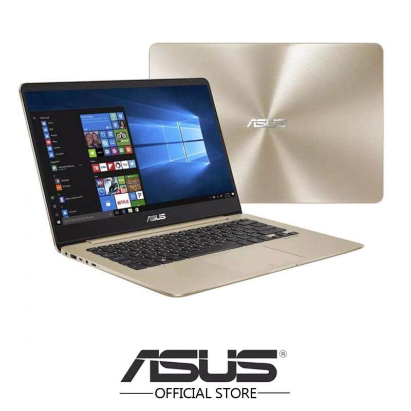 Asus Zenbook UX430U-AGV214T 14 FHD Laptop (i7-7500U, 8GB, 512GB, Intel, W10) - Champagne Gold Malaysia