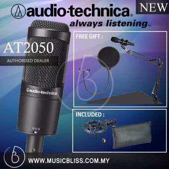 Harga Audio-Technica AT2050 Multi-pattern Condenser Microphone with PopFilter & Condenser Mic Holder (AT 2050)
