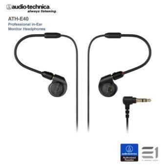Audio-Technica ATH-E40 Professional In-Ear Headphones (Black)