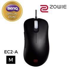 BenQ ZOWIE EC2-A eSports Gaming Mouse (Medium) Malaysia