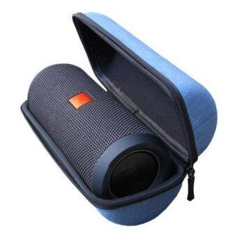 Bigskyie Zipper Travel Portable Hard Case Bag Box for JBL Flip 3Bluetooth Speaker (Blue)