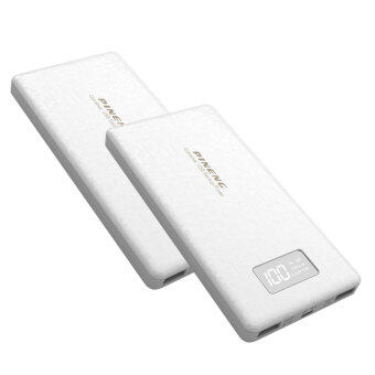 (BUNDLE) 2 x Pineng PN-960 6000mAh Power Bank (White)