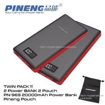 (BUNDLE) 2 x Pineng PN-969 20000mAh Dual USB Output 2.1A/1A Power Bank (Starlight Black) with Pouch Bag