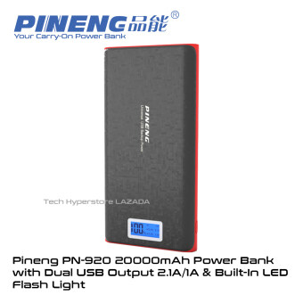(BUNDLE) Pineng PN-920 20000mAh Power Bank (Starlight Black) with Pineng PN-301 2 IN 1 Cable (Black) and FREE Pouch