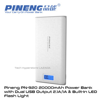 (BUNDLE) Pineng PN-920 20000mAh Power Bank (Starlight White) with Pineng PN-301 2 IN 1 Cable (White) and FREE Pouch
